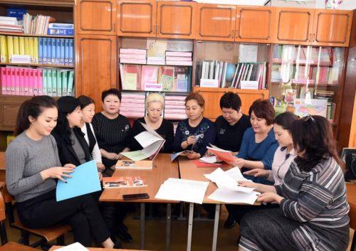 Методическая работа СОШ №49 имени А.Толубаева г.Бишкек